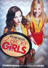 2 Broke Girls - Season 5 Episode 2
