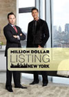 Million Dollar Listing New York - Season 5 Episode 6
