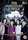 The Bletchley Circle - Season 2 Episode 4