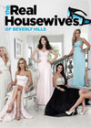 The Real Housewives of Beverly Hills - Season 8 Episode 9