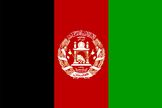Afghanistan Watch stream Pakistan v Afghanistan cricket