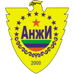 Anzhi Makhachkala Watch Newcastle United   Anzhi live streaming March 14, 2013