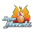 Basketball Germany Phoenix Hagen Watch Phoenix Hagen vs Mitteldeutscher live stream 27.04.2013