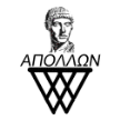 Basketball Greece Apollon Patras BC Live streaming PAOK Thessaloniki BC   Apollon Patras BC