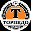 Torpedo-BelAZ