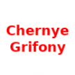 Chernye