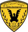 Qadsia