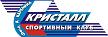 MHL Kristall Olympia Kirovo Chepetsk – Kristall Berdsk, 05/09/2013 en vivo