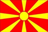 Macedonia Macedonia v Lithuania Live Stream 17.08.2013