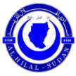 Sudan Al Hilal Al Hilal Club of Omdurman – Vita Club, 06/06/2014 en vivo