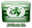 Yemen Shaab Ibb Watch Al Oruba Zabid   Shaab Ibb Live 19.01.2014