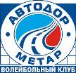 Dinamo-Metar
